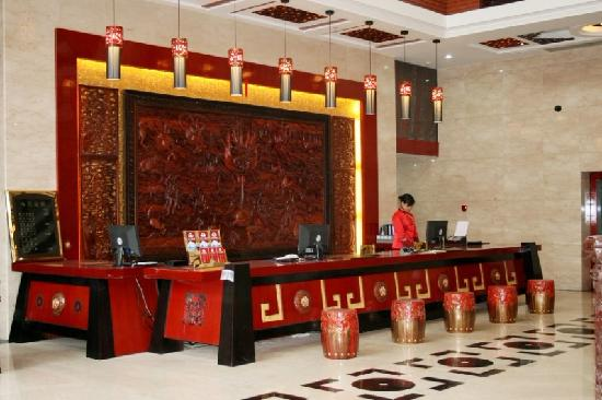 Taining Hotel: 照片描述