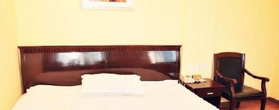 Haotai Holiday Hotel: 商务大床房
