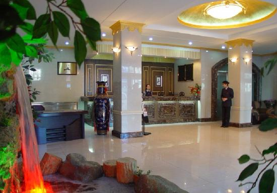 Huayuan Business Hotel