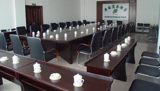 Huayuan Business Hotel: 照片描述