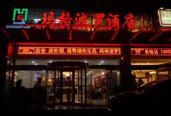 照片描述 Picture Of Mage Boluo Hotel
