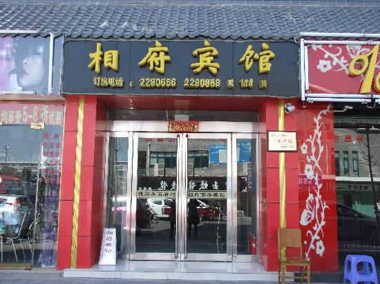 Xiangfu Business Hotel