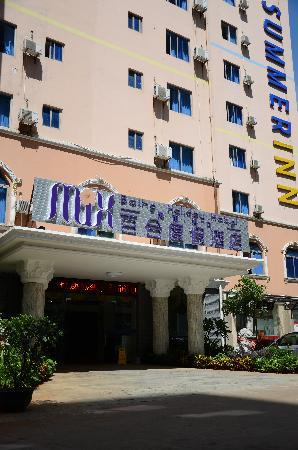 Mix.Hotel Baihe Holiday Hotel