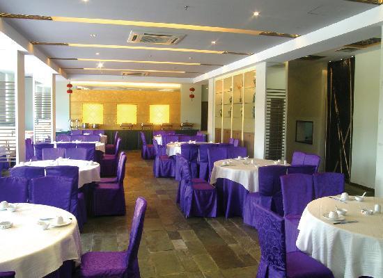 Yunting Holiday Hotel Pudong