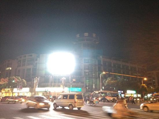 Xuanye Hotel Shanghai Nanhui