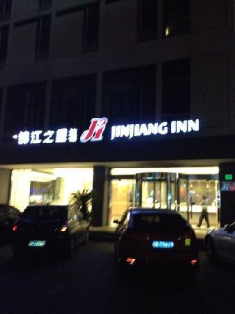 Jinjiang Inn Shanghai Pudong Huinan: 惠南店