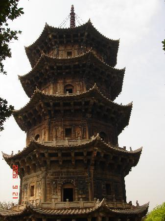 ‪Dongxi Tower‬