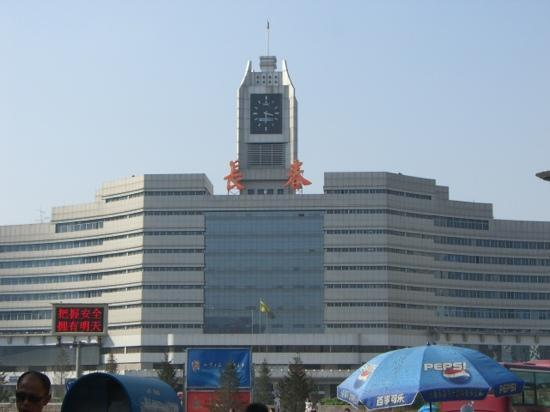 7 Days Inn Changchun Railway Station