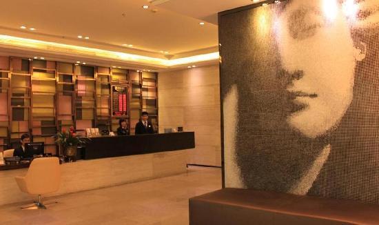 Yingshang Hotel Guangzhou Railway Station: 大堂
