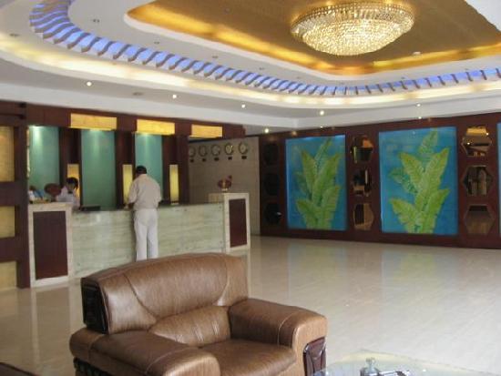 Zhubao Hotel : 酒店大堂