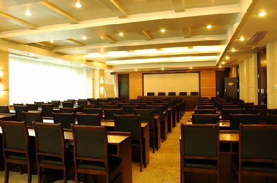 Guangtian Hotel: 六楼会议室
