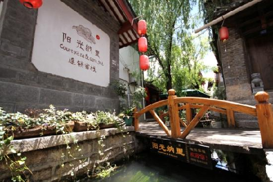 Mingren Sunshine Nali Holiday Chain Guest House