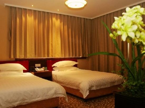 Haoshanghao Business Hotel: 客房