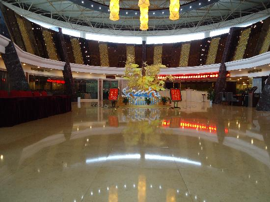 Tianyuan Hotel: 大堂