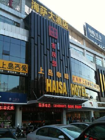 Haisa Hotel