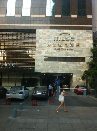 Muse City Hotel: 沐思酒店