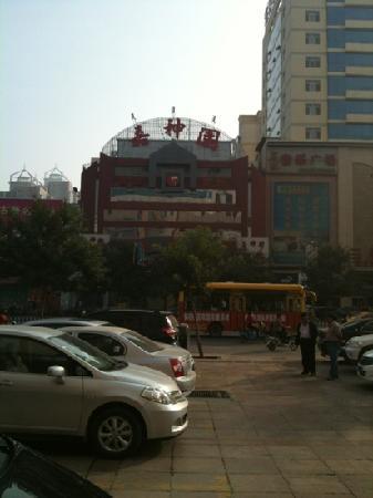 Super 8 Hotel Bayannur Sheng Li Bei Jie: 外观