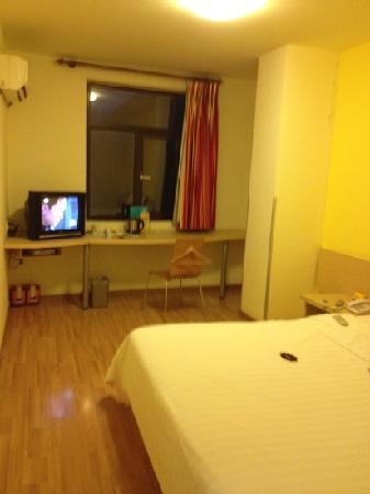 7 Days Inn Chengdu Dujiangyan : 都江堰唯一一家