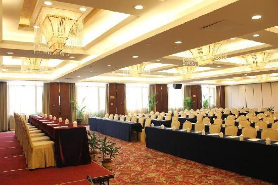 Qianjiang International Hotel: 会议室