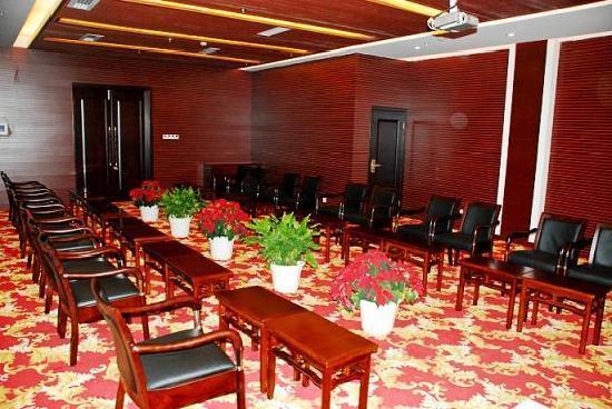 Sheyuan Heyi Hotel: 会议室