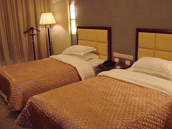 Photo of Wangfeng Garden Hotel Wuyi Shan