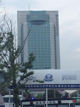 Ramada Plaza Optics Valley Hotel Wuhan Wuchang: ramada