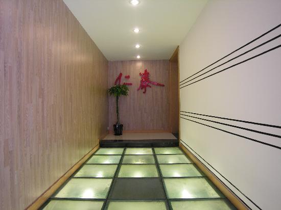 Sudeng Boutique Hotel: 大厅一角