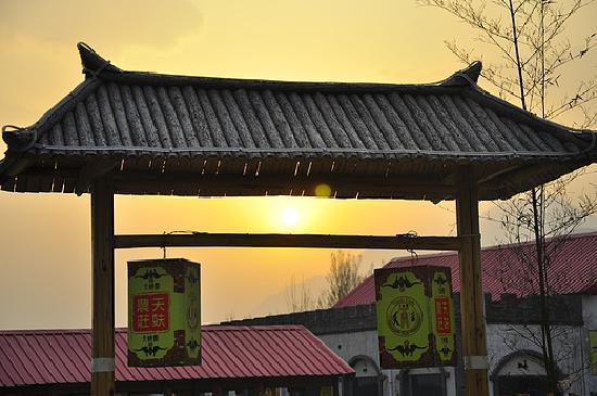 Tianfu Farm House : 登封少林寺天蚨园酒店
