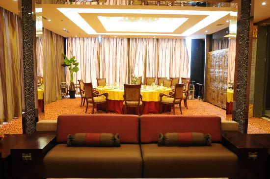 Olympic Park Boutique Hotel: 茶餐贵宾室
