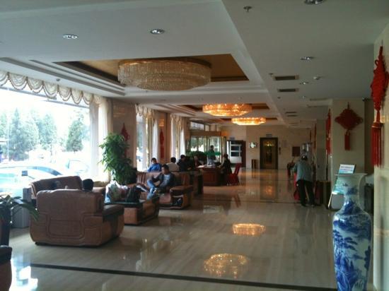 富國天瑞大酒店