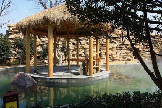 Yuhou Shanlin Hot Spring Hotel