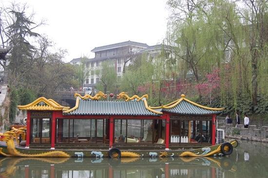 Yangzhou Royal Wharf : 御码头