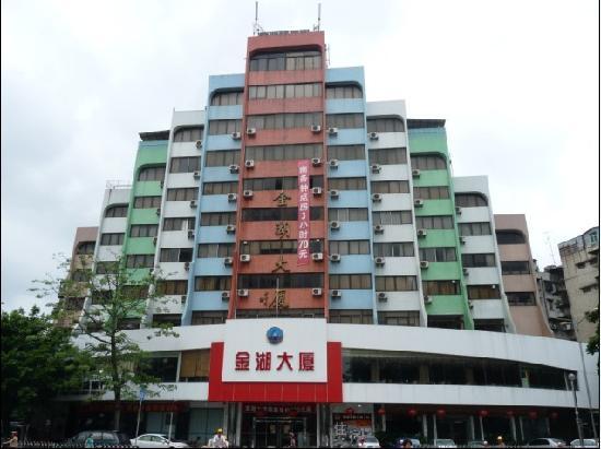 Jin Hu Mansion