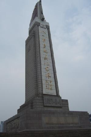 ‪August 1st Nanchang Uprising Monument‬