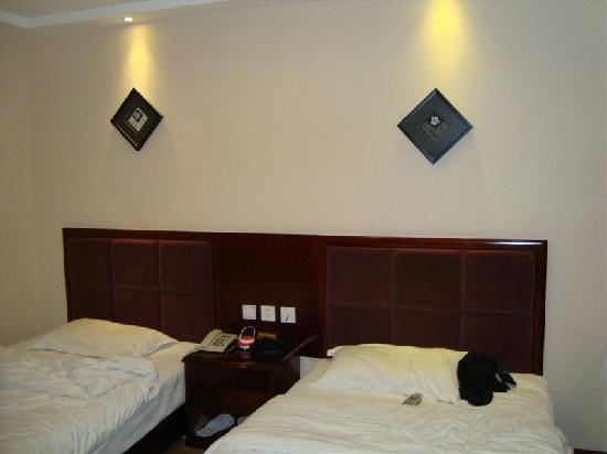 Zijinshi Hotel : psb[37]