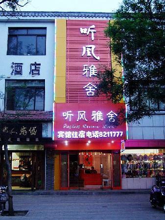 Tingfeng Yashe Hotel