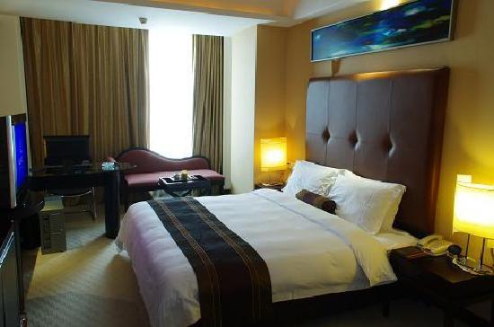 Bellevista Hotel (Zhaokang Hotel): 豪华单人房