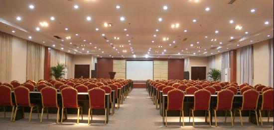 Xianglong Business Hotel : 会议室
