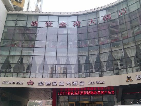 Jinwan Grand Hotel