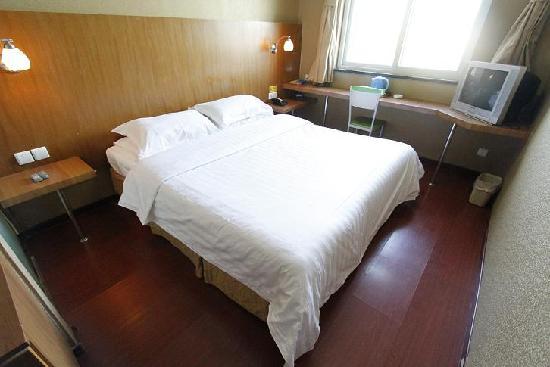 Atravis Express Hotel (Beijing Dongsi): 照片描述