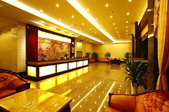 Jili Business Hotel: 大堂