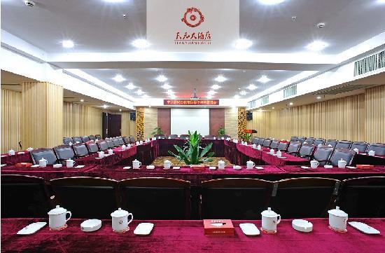 Tianyuan Hotel: 照片描述