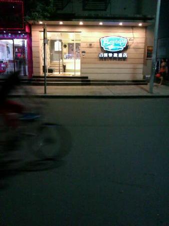 Bestay Hotel Express(Nanchang Chuanshan Road): C:\fakepath\psb (1)