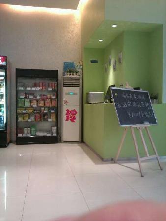 Bestay Hotel Express(Nanchang Chuanshan Road): C:\fakepath\psb (3)