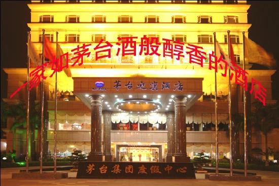 Maotai Yingbin Hotel