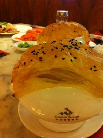 Golden Jaguar International Food (Wangfujing)