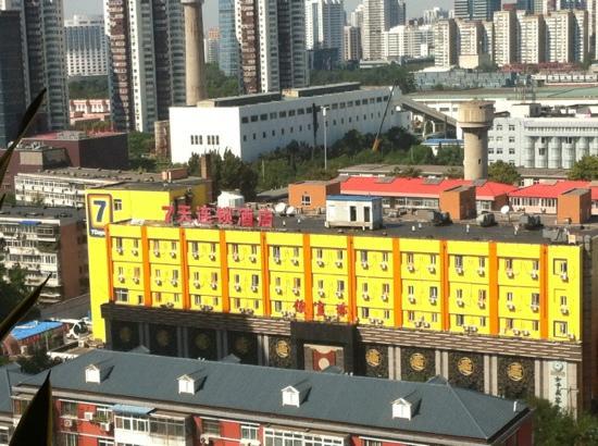 7 Days Inn Beijing Olympic Village: 7天