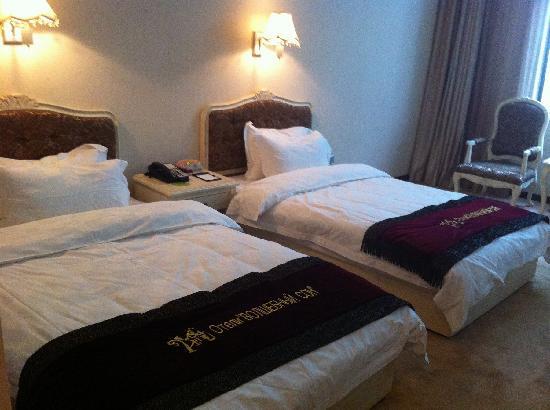 Guailou Qiyuan Hotel: 房间