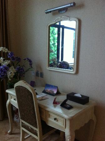 Guailou Qiyuan Hotel: 房间一角