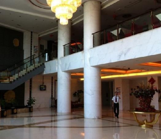 Shanshui Qing Internation al otel : 酒店大堂
